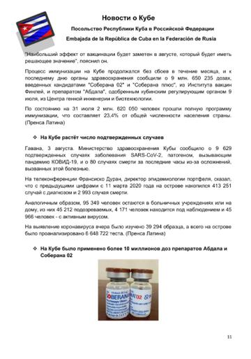 http://forumupload.ru/uploads/0011/90/c9/13/t320320.png