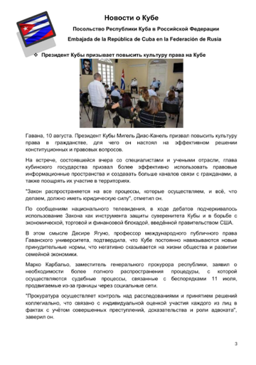 http://forumupload.ru/uploads/0011/90/c9/13/t32202.png