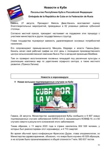 http://forumupload.ru/uploads/0011/90/c9/13/t322279.png