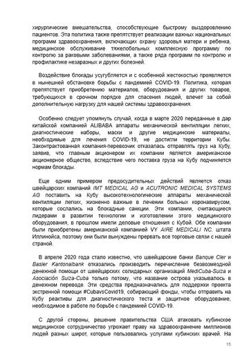 http://forumupload.ru/uploads/0011/90/c9/13/t322603.png