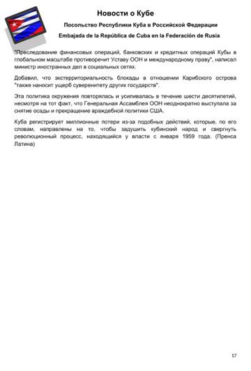 https://forumupload.ru/uploads/0011/90/c9/13/t324151.jpg
