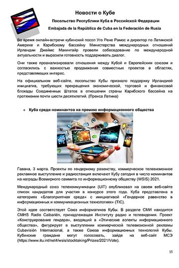 https://forumupload.ru/uploads/0011/90/c9/13/t327174.png