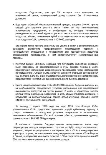 http://forumupload.ru/uploads/0011/90/c9/13/t327870.png