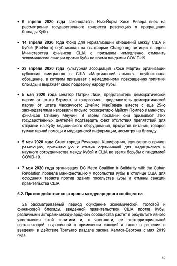 http://forumupload.ru/uploads/0011/90/c9/13/t327936.png