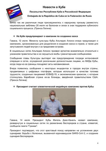 http://forumupload.ru/uploads/0011/90/c9/13/t330274.png