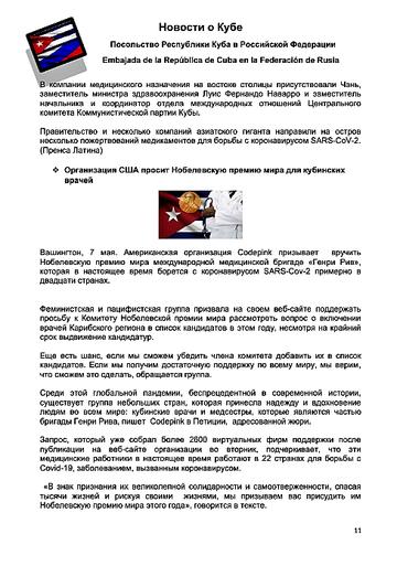 https://forumupload.ru/uploads/0011/90/c9/13/t332484.png