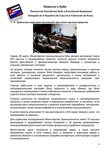 https://forumupload.ru/uploads/0011/90/c9/13/t333765.png