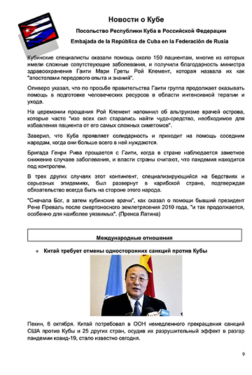 https://forumupload.ru/uploads/0011/90/c9/13/t333926.png