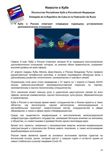 http://forumupload.ru/uploads/0011/90/c9/13/t340943.png