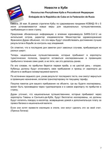 http://forumupload.ru/uploads/0011/90/c9/13/t341288.png