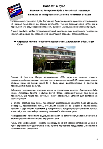 https://forumupload.ru/uploads/0011/90/c9/13/t343899.png
