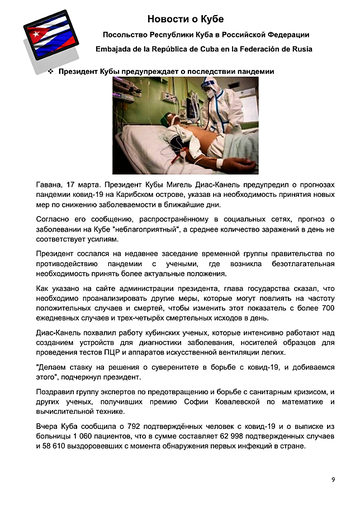 https://forumupload.ru/uploads/0011/90/c9/13/t344054.png
