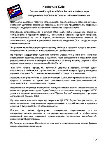 https://forumupload.ru/uploads/0011/90/c9/13/t344210.png