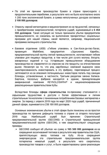 http://forumupload.ru/uploads/0011/90/c9/13/t344640.png