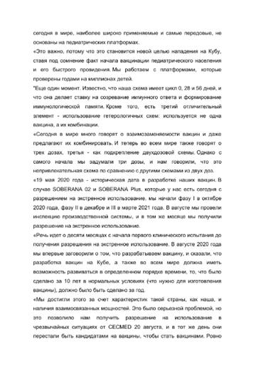 http://forumupload.ru/uploads/0011/90/c9/13/t345248.png