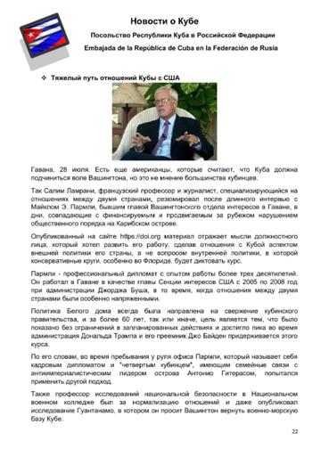 http://forumupload.ru/uploads/0011/90/c9/13/t345530.png