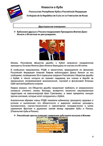 https://forumupload.ru/uploads/0011/90/c9/13/t347488.png