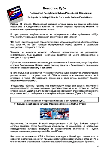 https://forumupload.ru/uploads/0011/90/c9/13/t34770.png