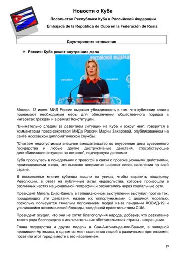 http://forumupload.ru/uploads/0011/90/c9/13/t349043.png