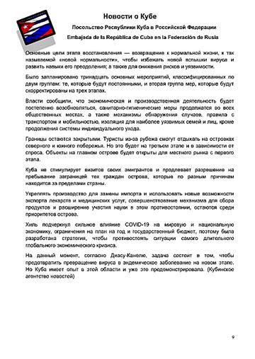 https://forumupload.ru/uploads/0011/90/c9/13/t349301.png