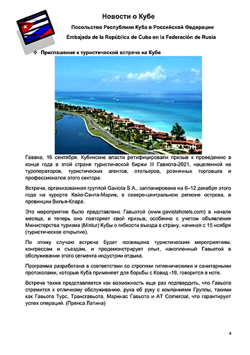 http://forumupload.ru/uploads/0011/90/c9/13/t349484.png