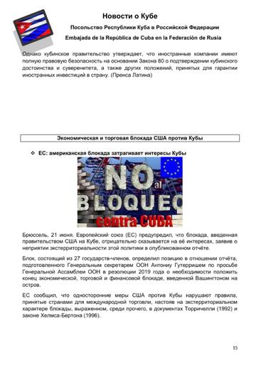 http://forumupload.ru/uploads/0011/90/c9/13/t350943.png