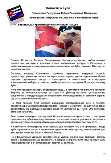 https://forumupload.ru/uploads/0011/90/c9/13/t352479.png