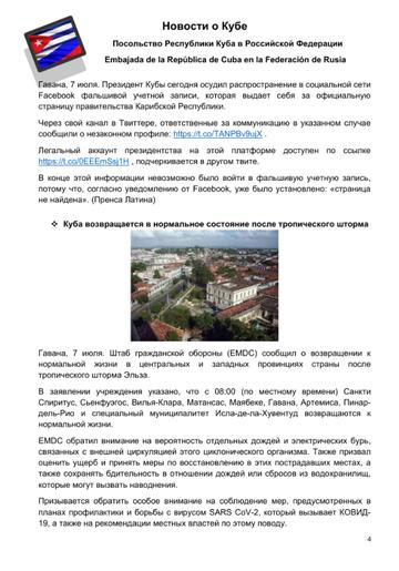 http://forumupload.ru/uploads/0011/90/c9/13/t353159.png