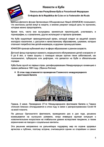 https://forumupload.ru/uploads/0011/90/c9/13/t353266.png