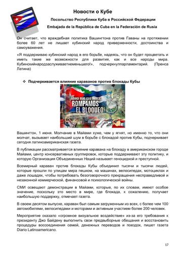 http://forumupload.ru/uploads/0011/90/c9/13/t354747.png
