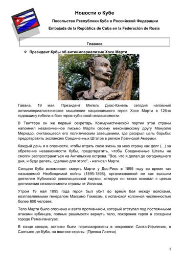 http://forumupload.ru/uploads/0011/90/c9/13/t35488.png