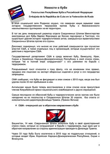 https://forumupload.ru/uploads/0011/90/c9/13/t354881.png