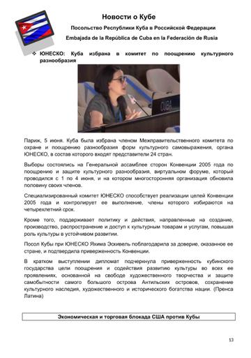 http://forumupload.ru/uploads/0011/90/c9/13/t356126.png