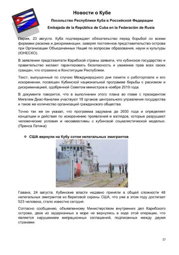 http://forumupload.ru/uploads/0011/90/c9/13/t35732.png