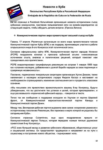 https://forumupload.ru/uploads/0011/90/c9/13/t358338.png