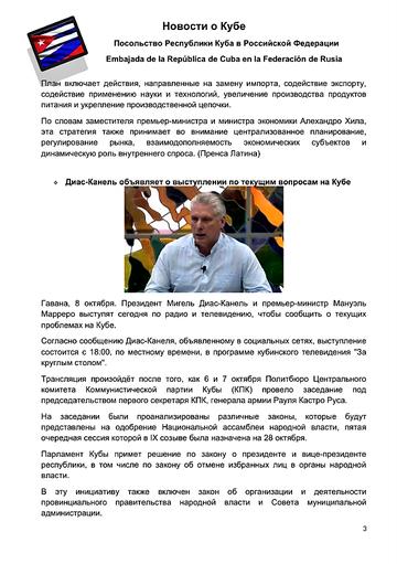 https://forumupload.ru/uploads/0011/90/c9/13/t360665.png