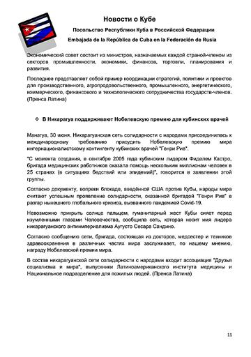 https://forumupload.ru/uploads/0011/90/c9/13/t360773.png