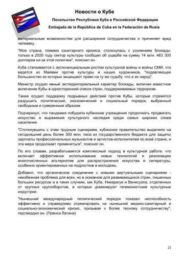 http://forumupload.ru/uploads/0011/90/c9/13/t362132.png
