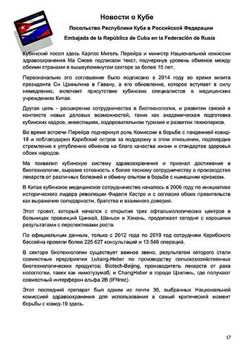 https://forumupload.ru/uploads/0011/90/c9/13/t363750.png