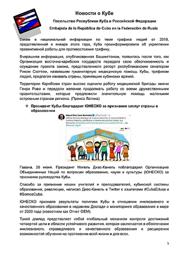 https://forumupload.ru/uploads/0011/90/c9/13/t36551.png