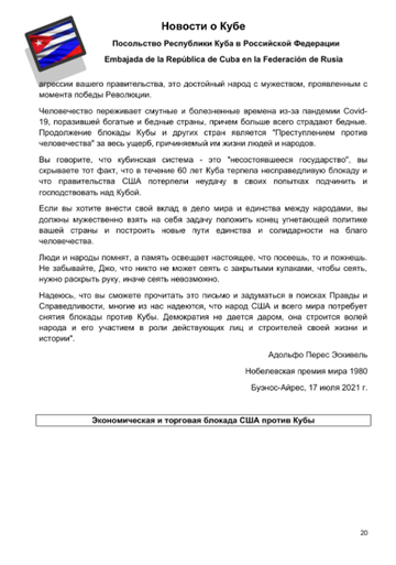 http://forumupload.ru/uploads/0011/90/c9/13/t36563.png