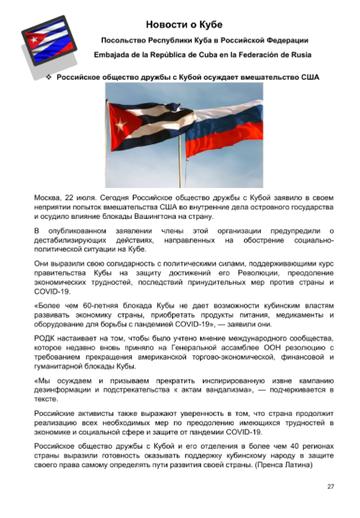 http://forumupload.ru/uploads/0011/90/c9/13/t365654.png