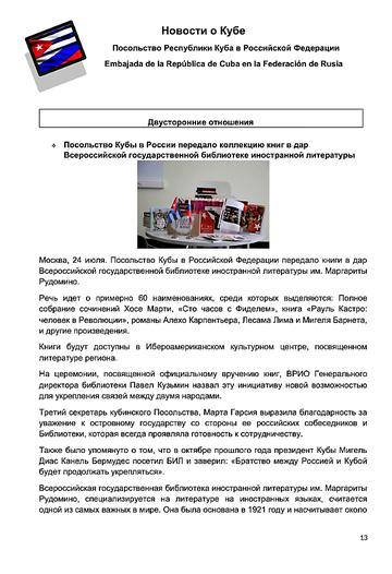 https://forumupload.ru/uploads/0011/90/c9/13/t367232.png
