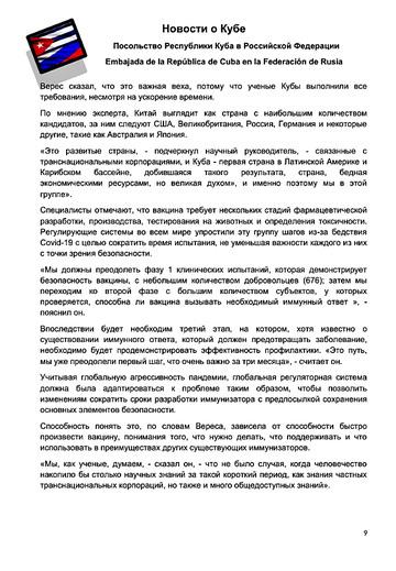 https://forumupload.ru/uploads/0011/90/c9/13/t367460.jpg