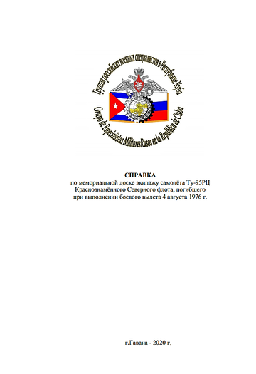 http://forumupload.ru/uploads/0011/90/c9/13/t368525.png