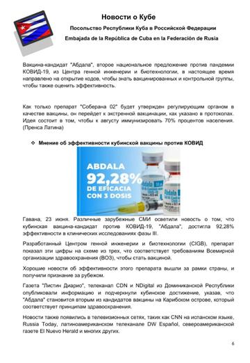 http://forumupload.ru/uploads/0011/90/c9/13/t369689.png