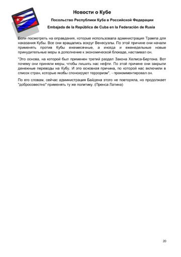 http://forumupload.ru/uploads/0011/90/c9/13/t369822.png