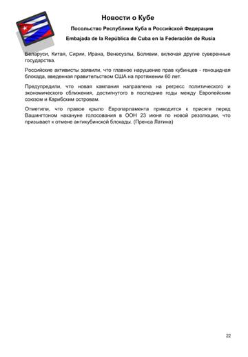 http://forumupload.ru/uploads/0011/90/c9/13/t369922.png