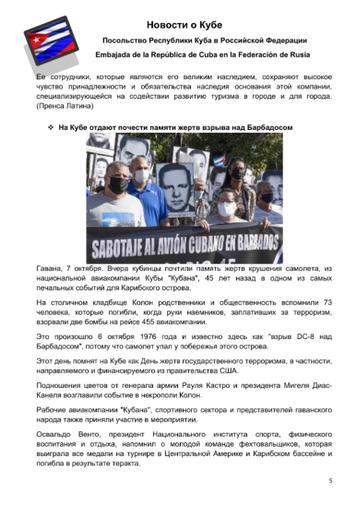 http://forumupload.ru/uploads/0011/90/c9/13/t370120.png
