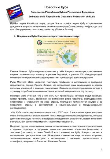 http://forumupload.ru/uploads/0011/90/c9/13/t370252.png